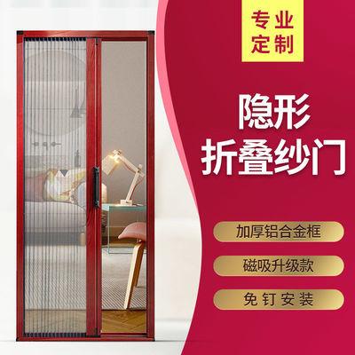 夏季防蚊虫门帘隐形纱门折叠纱门推拉式铝合金伸缩磁吸对开沙窗门