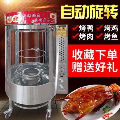 厂家直销自动旋转燃气烤鸭炉木炭850烤鸭炉商用煤气燃气烤鱼炉