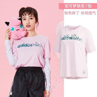 阿迪达斯neo女子夏季宝可梦皮卡丘联名款T恤短袖GC7070 GC7071