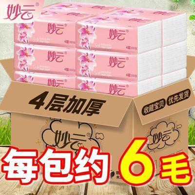 https://t00img.yangkeduo.com/goods/images/2020-07-19/a859a2e405896394dde37559afaea03e.jpeg