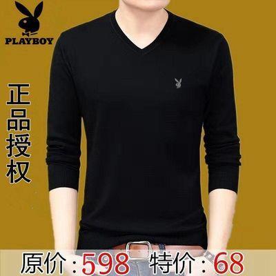 花花公子春秋季长袖T恤男纯色圆领薄款中青年男士羊毛针织打底衫