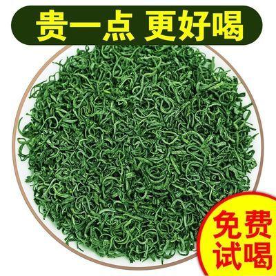 【折扣半价】高山云雾日照绿茶2020新茶浓香型养胃去火散装批发装