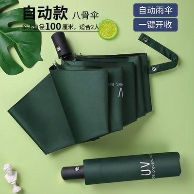雨伞女ins折叠晴雨两用全自动伞可爱学生太阳伞防晒防紫外线大号