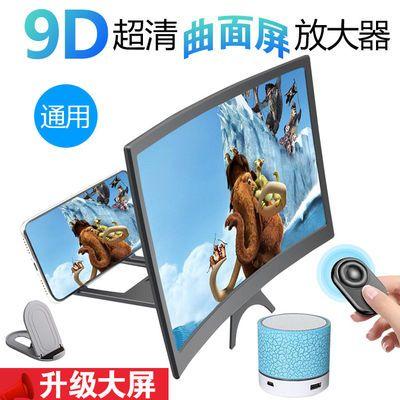 14寸超清手机屏幕放大器多功能投影6D新款护眼蓝光看电视神器桌面