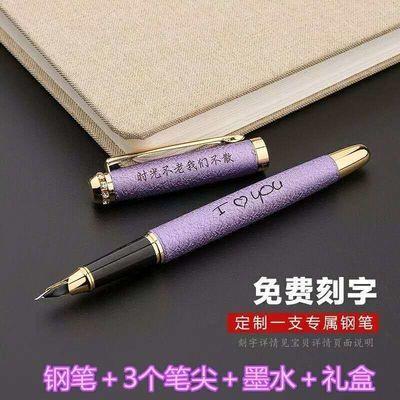 永生钢笔学生练字男女学生用品金属钢笔套装魔囊墨水钢笔刻字正品
