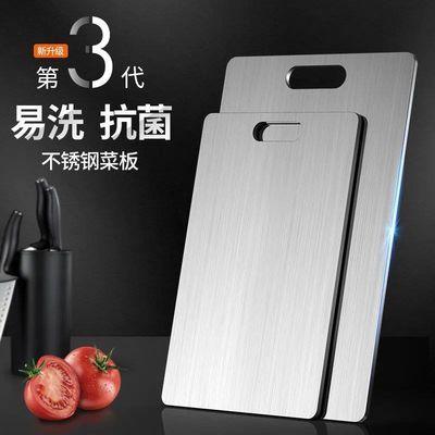 卡莱德304不锈钢菜板抗菌防霉大砧板和面板占板案板切菜切水果板