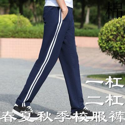 夏季薄款男女校裤一条杠运动裤初中高中学生两道杠深蓝色校服裤子