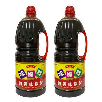【活动中1.8L】味极鲜酱油生抽酱油家用炒菜味滋宝味极鲜生抽酱油