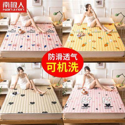 南极人四季通用床垫床护垫榻榻米防滑保护垫床褥子单双人学生宿舍