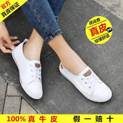 真皮小白鞋女新款小蜜蜂浅口单鞋平底学生韩版板鞋百搭透气鞋子女