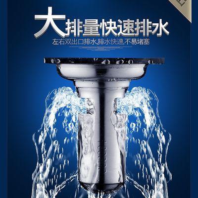 美帝龙地漏防臭卫生间洗衣机下水管道盖硅胶内芯304不锈钢厕所芯