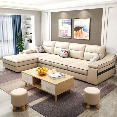 依盈家具布艺沙发现代简约大小户型组合整装客厅科技布可拆洗沙发