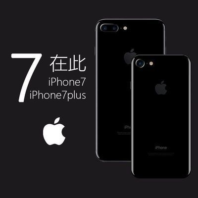 【二手】二手Apple/苹果iPhone7Plus全网三网通正品苹果8代小7/X