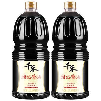 2瓶千禾特级酱油1.8L 纯粮酿造 不加防腐剂 烹饪炒菜 凉拌调味