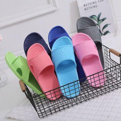 (拍1发2)买一送一夏季男女情侣家居拖鞋浴室居家轻卧室洗澡拖鞋