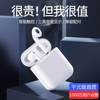 无线蓝牙耳机入耳式运动双耳苹果X迷你华为matevivo小米OPPO通用