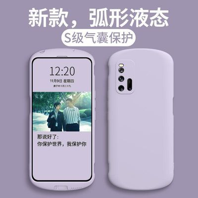 vivoiQOO3手机壳液态硅胶iQOOz1新款弧形保护套iQOONeo3镜头全包