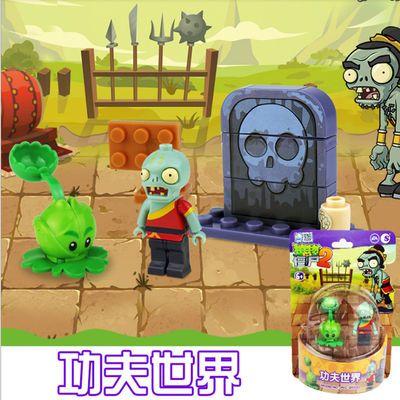 植物大战僵尸2未来世界拼装插颗粒积木玩具扭蛋兼容乐高海盗港湾4