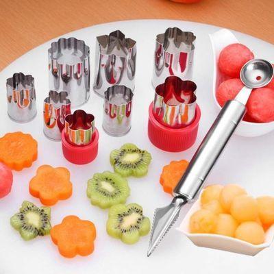 水果挖球器 西瓜挖勺雕花刀 蝴蝶面模具 压花器切花拼盘工具套装