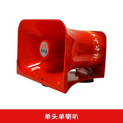 户外车载扩音器12v车顶宣传喊话器地摊宣传广告可录音叫卖喇叭