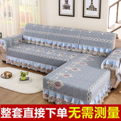 沙发垫四季通用防滑座垫套装布艺沙发套罩客厅整套万能蕾丝沙发巾