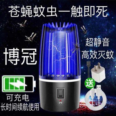 充电式高效灭蚊神器全自动灭蚊灯家用卧室外车载灭蚊器无辐射商用
