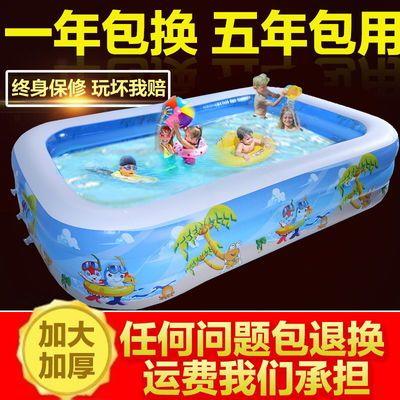 吉辉婴儿童充气游泳池家庭超大型海洋球池加厚家用大号成人戏水池