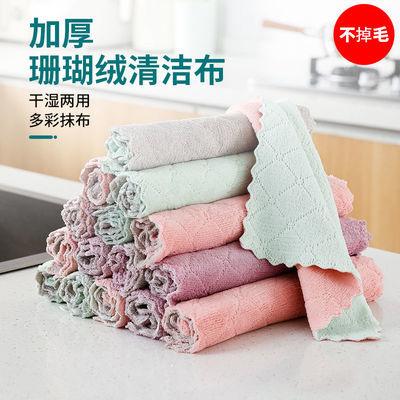 洗碗布巾抹布家务清洁厨房用品毛巾去油家用吸水懒人不掉毛不沾油