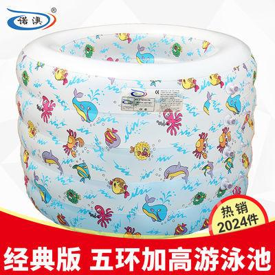 诺澳 宝宝游泳池 加高加厚圆形 充气婴儿游泳 新生儿游泳池