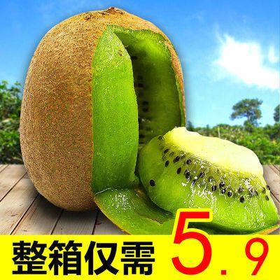 https://t00img.yangkeduo.com/goods/images/2020-07-20/c4dc92acd3f0868e92158b2eddedfb03.jpeg
