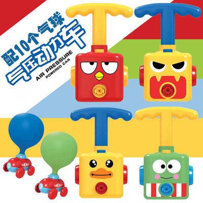 抖音网红款儿童空气动力气球车宝宝吹气球惯性汽车3-4岁儿童玩具
