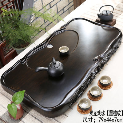茶盘家用实木客厅功夫茶具套装黑檀木质托盘长方形整块花梨木茶台