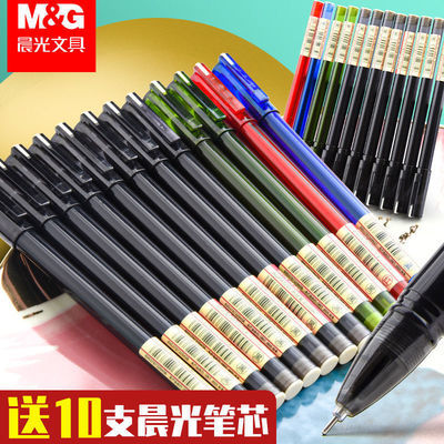 68379/晨光中性笔黑色学生用0.5优品AGPA1701简约笔黑笔红笔蓝色全针管