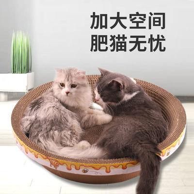 猫抓板碗型大号猫爪板耐磨猫咪用品碗形猫窝磨爪神器猫咪玩具