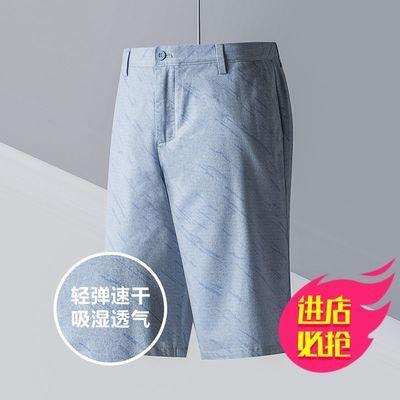 红豆相思鸟轻弹棉涤夏中腰短裤暗纹薄款五分裤男式休闲裤