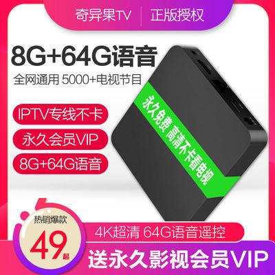 美菲克T8 无线wifi网络机顶盒安卓智能家用电视盒子直播电视魔盒