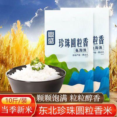 https://t00img.yangkeduo.com/goods/images/2020-07-21/2899b07afda721e2856d8b17e4b53a7e.jpeg