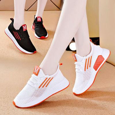 女鞋夏秋季新款透气运动鞋女网面休闲鞋跑步鞋小白鞋女韩版旅游鞋