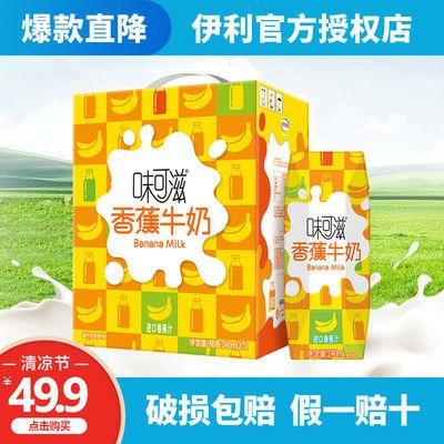 https://t00img.yangkeduo.com/goods/images/2020-07-21/3a3a0a3327d35f515f700984e62bcbbc.jpeg