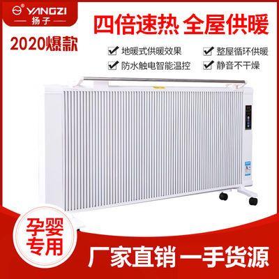 碳纤维电暖器家用省电节能壁挂移动速热远红外电暖气碳晶取暖器