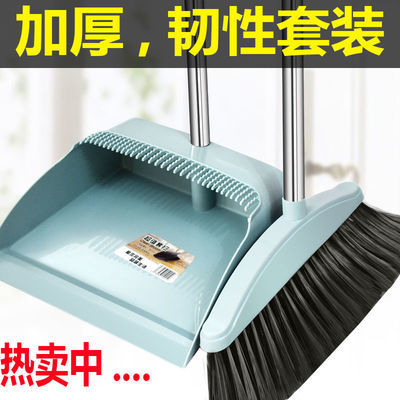 扫把簸箕套装组合家用扫地笤帚扫头发刮水器软毛加厚塑料魔法扫帚