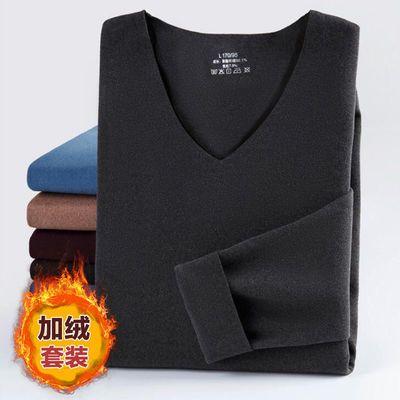 【上衣/套装】男士无痕保暖内衣套装发热纤维加绒V领中厚秋衣秋裤