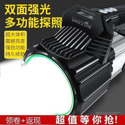 沃尔森led远程多功能充电灯手提探照灯w超亮户外手电筒强光大容量