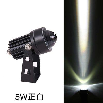 【新款】一束光聚光射灯LED户外超远程超亮防水强光洗墙亮化激光