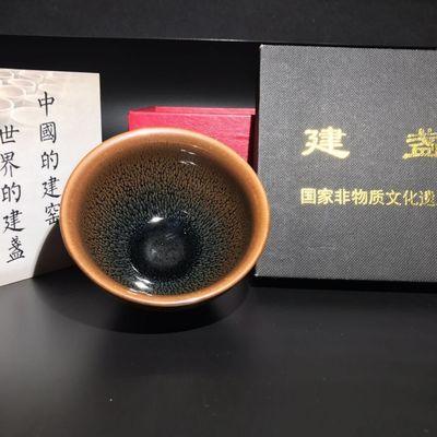 建阳建盏主人杯品茗杯鹧鸪斑茶具铁胎原矿复古茶杯