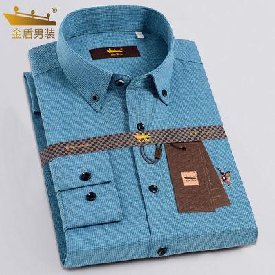 KIN DON/金盾免烫抗皱长袖衬衫男士休闲时尚格纹上衣百搭男装衬衣