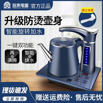 容声全自动上水壶电热水壶家用抽水自吸式烧水壶玻璃保温泡茶壶