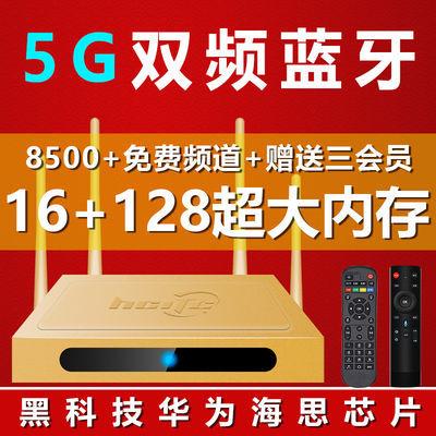 网络电视机顶盒全网通wifi安卓智能无线家用高清iptv投屏电视盒子