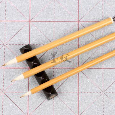 小楷毛笔狼羊兼毫鸡距笔抄经笔初学者毛笔中小学生练字笔礼盒套装