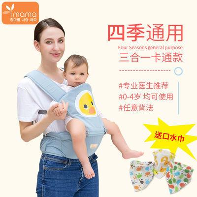 31965/婴儿背带宝宝腰凳多功能婴儿用品前抱式四季通用夏季透气抱娃神器